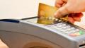 信用卡天天刷POS机 POS机有哪些秘密