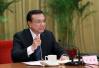 改革:李克强主持国务院常委会议  着力推进公租房货币化