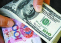 人民币对美元汇率创6年来新低 国内基本面相对平稳