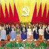 山东省第八次党代会