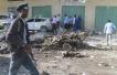 索马里首都发生汽车炸弹袭击 至少10死25伤