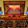2013年江苏省政府工作报告