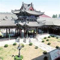 山西代县博物馆