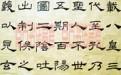 郑州钧上书法高考培训中心
