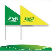 河南路仕达国际旅行社