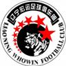 辽宁宏运足球俱乐部