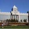 吉林市中级人民法院