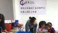 """中国企业下苦功""""接棒""""创新 抱负在全球"""