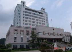 黄山市中级人民法院