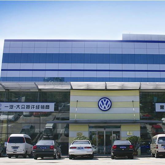 黑龙江运通俊业汽车销售服务有限公司