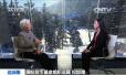 【专访国际货币基金总裁拉加德】拉加德:习主席演讲印象深刻 更具全球化