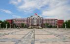 山东协和学院涉嫌违规招生 时隔半年未公布调查结果
