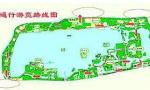 春节期间 大明湖老区将实行顺时针单向通行