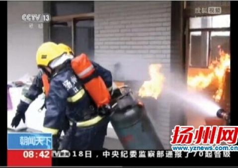 消防员两冲火海拖出液化气罐 央视致敬扬州