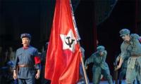 中央军委通报76名优秀共产党员 阎维文获殊荣