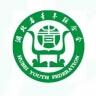 湖北省青年联合会