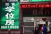 外媒称中国楼市泡沫加剧 深圳房价达居民年收入70倍