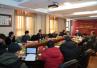 中国国际城市化发展战略研究委员会十年发展回顾