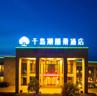 杭州千岛湖丽景酒店