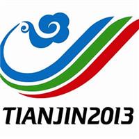 2013年天津东亚运动会