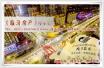 乡宁县举办人民代表大会制度及相关法律知识竞赛活动