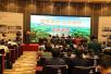 """南丰第三届""""橘园游""""活动将于11月初开幕-旅游频道"""