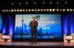 上海市城管执法系统举办法律知识竞赛暨双十佳表彰会
