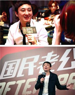 王思聪咋投资餐厅一天就能赚2.66亿?