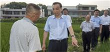 李克强:在改革开放中实现中部崛起
