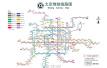 突发:北京地铁10号线故障 3换乘站甩站不停车