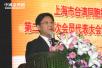 上海台协举行成立22周年庆典(图)