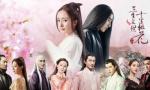 《三生三世十里桃花》剧中哪些才是道教真正的神仙?