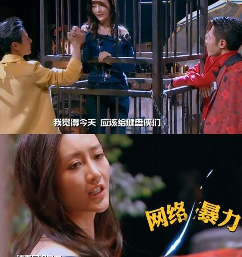 """王鸥谈与刘恺威""""小三""""传闻直言很委屈 何炅表情亮了!"""