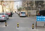 济南:断头路成了停车场,居民集资装地锁