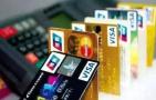 借记卡老用户不得开Ⅰ类账户 建议别绑支付宝、微信