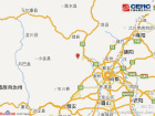 四川汶川发生4.0级地震 网友:成都震感强烈