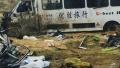 载有中国游客大巴在美遇车祸 涉事区暂无浙江旅游团