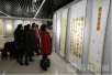 江苏企业职工美术书法作品展在六合展出