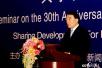 """外交部副部长李保东:愿同各方分享发展权的""""中国经验"""""""
