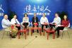 【健康中國人·兩會簡報】讓全民健身成為主動健康的核心力量 用科學健身助力健康中國