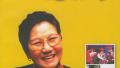 1928年3月11日 (戊辰年二月二十)|小品、评剧演员赵丽蓉出生