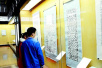 汉代画像砖拓片艺术展在汉开展 图案优美题材丰富
