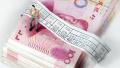 各地最低工资标准公布 北京小时最低工资全国最高