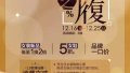 """华强茂业""""奢裳之履""""女装新品低至1换2倍(至12.25)"""