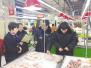 福建食药监局抽检27大类食品 30批次质量不合格