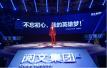 腾讯总裁刘炽平确认 阅文集团将赴港上市