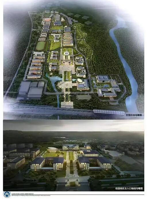 山东财经大学主校区在章丘建设 明水校区被置换