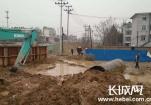 保定一供水管道遭人为破坏 经抢修基本恢复正常