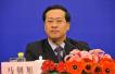 中國代表聯合國會議上談人權:呼籲支援發展中國家人權建設