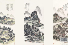 中国书画拍卖:黄宾虹《多荫书屋图》